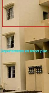 Apartamento en Altamira (20 min Tampico - Madero)