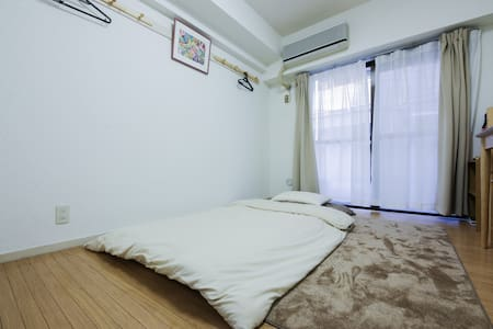 1 minute on foot from the station B - Nerima-ku