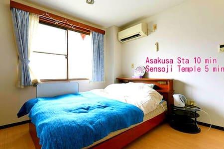 Asakusa Sta 10 min/Senso-ji Temple 5 min - Byt