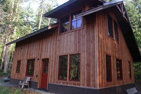 Salal Berry Cottage - Eastsound - Hus