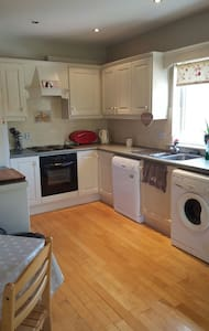 Cosy Apt with excellent location. - Kilkenny