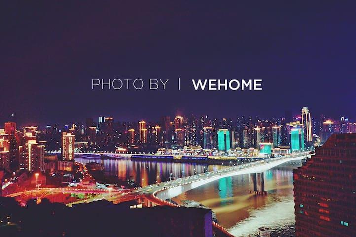 WeHome 渝中区180度无敌江景大床房+分分钟步行至解放碑、洪崖洞,食行方便!