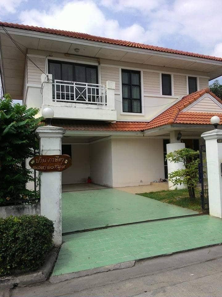 Polnikorn's House laemchabang