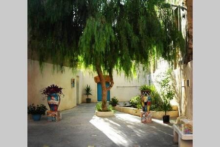 Morgana - Le Dimore - Centro Storico - Mazara del Vallo - Casa