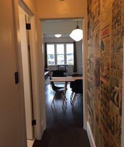Hip + Central Bremerton Apartment - 布雷默顿(Bremerton) - 公寓