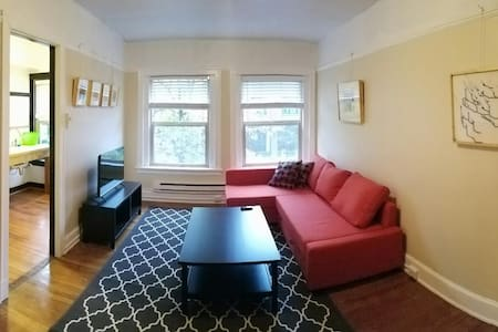 Amazing 1 bedroom, in the Heart of Seattle. - Seattle - Apartamento