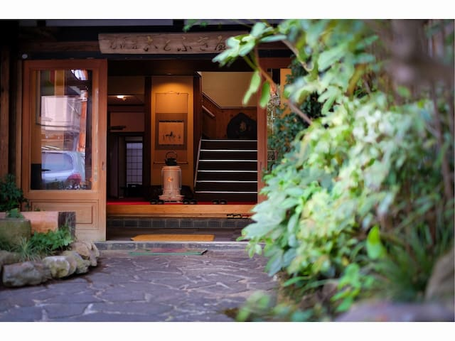 Kotobuki Global Inn - Ureshino-shi - Bed & Breakfast