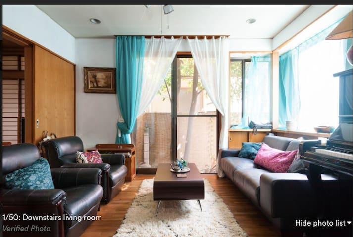 Central, luxury tatami room + lounge + design kitc