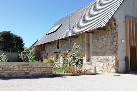 Element Terre - Côté Jardin BnB accessible à tous - Baudrières - Bed & Breakfast
