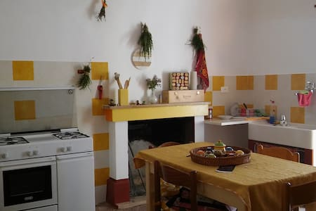 Room in the city center with a wonderful view - Raiano - Huoneisto