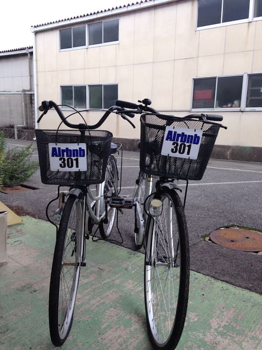 2 bicycles free !!
