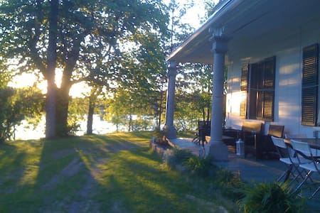 Stunning Historic Waterfront Home - Sainte-Anne-de-la-Pérade - 獨棟