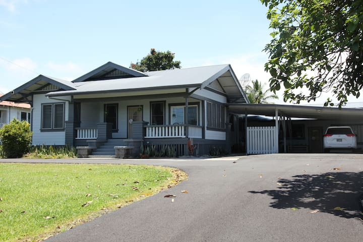 An Exotic Retreat: most convenient home in Hilo/AC