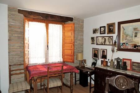 Loft Albayzin - Granada - Loft