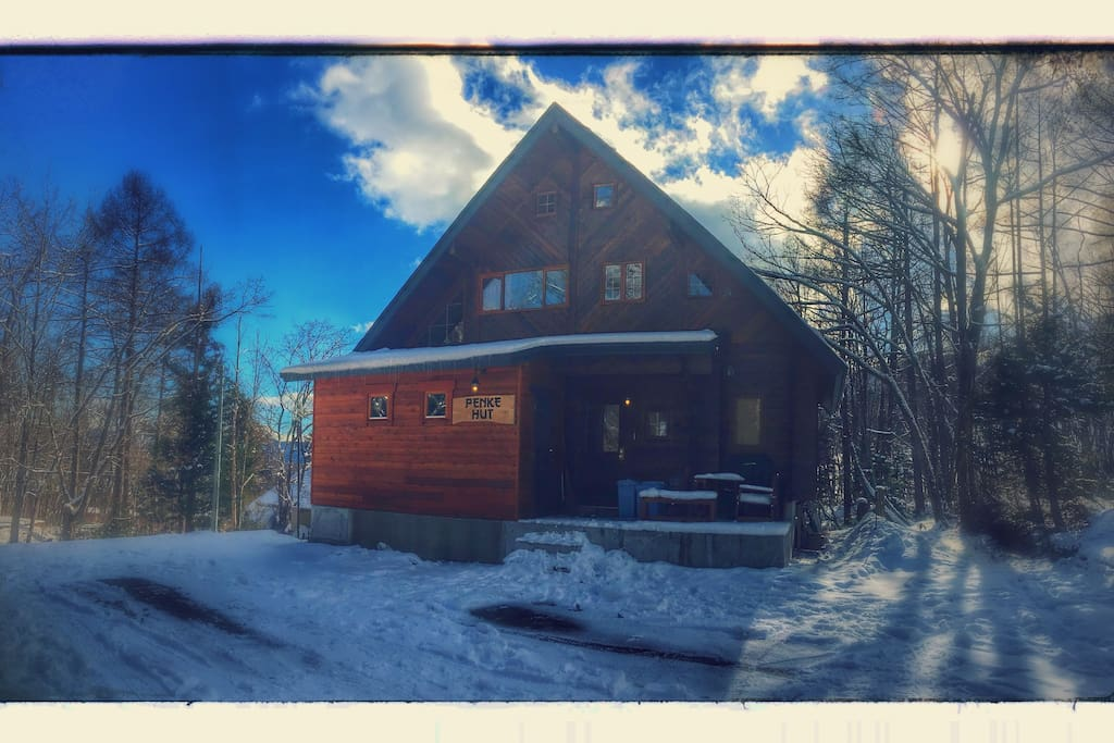 Log style cedar house big enough for for a big family or a few families or friends to enjoy the mountains together.