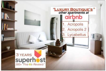 Luxury Boutique-Plaka - Athens - Apartment