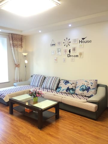 Dreamer.Dreamhouse 3 温馨舒适大三居 - 西昌市 - Apartament