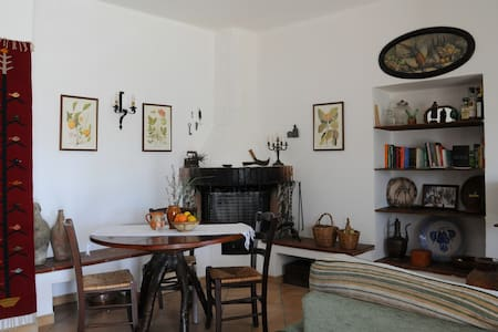 House of the Wind, in the heart of the Madonie - Polizzi Generosa - Rumah
