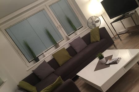 Modern and Cozy Apartment - Vienna - Lakás