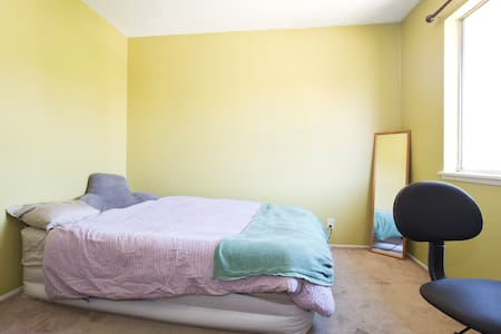 Private Room/Bath. Central, Safe (laundry/parking) - 伯克利