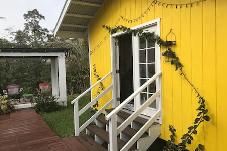 ELLEN's GARDEN/ Yellow Cabin