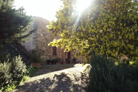 (A) Countryhouse in Madonie Park - Castelbuono