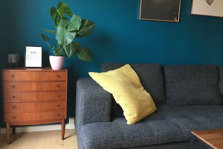 Cosy 2 bedroom close to city centre and airport