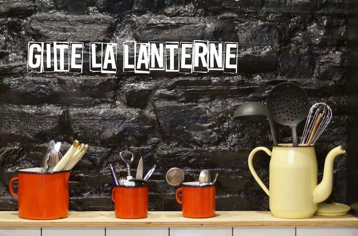 Gîte la Lanterne proche de Rennes - Corps-Nuds - Apartamento