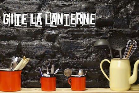 Gîte la Lanterne proche de Rennes