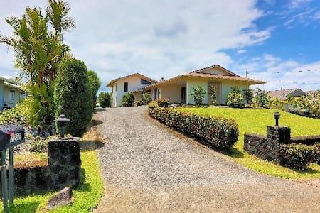 Hale O Mauna Kea - Casa