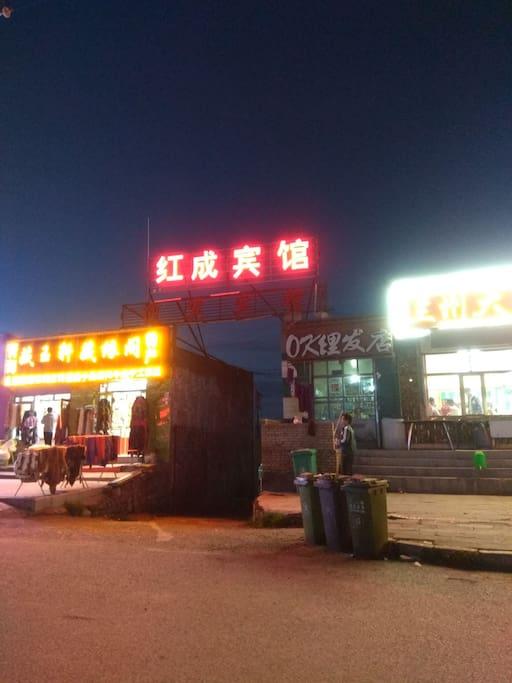 周边有各种美食,购物方便