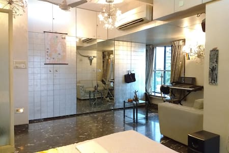 1 large room with private bathroom - Apartment