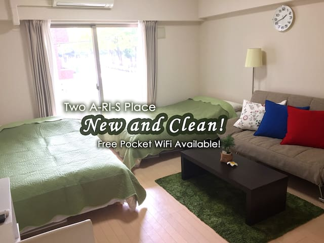 NEW&CLEAN!!Sophisticated Apt. at Yokohama City!