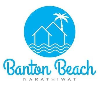 บ้านทอนบีช Banton Beach - Casa