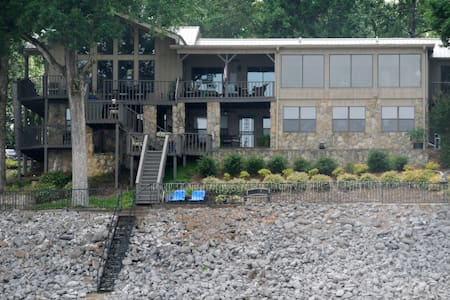 The Lake House at Point Pleasant on Enid Lake