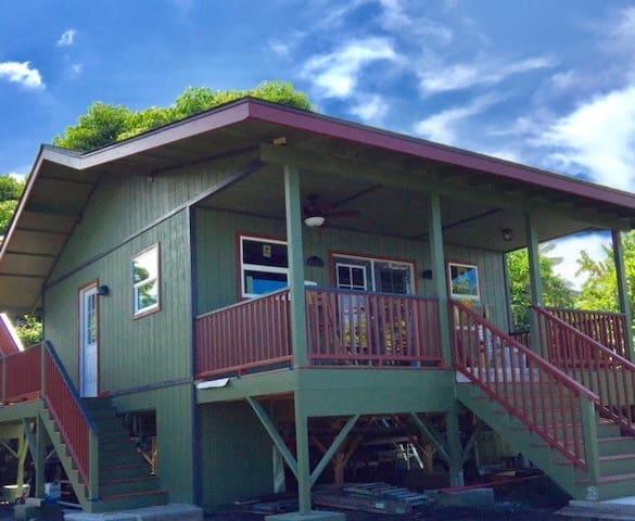 Holualoa Studio Cottage - Holualoa
