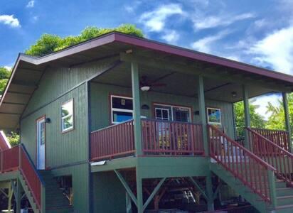 Holualoa Studio Cottage -GIANT OCEAN VIEW!!!