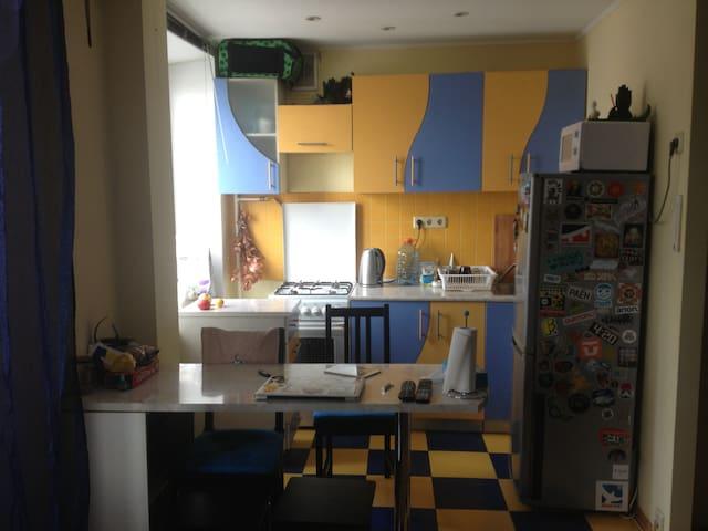 Comfy studio near Moscow City - Moskva - Apartament