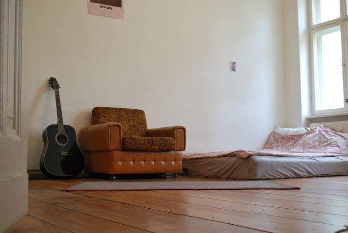Big Beautiful Privat Room - flat shared
