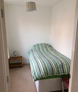 Private cosy single room set in country village - Kineton - 獨棟