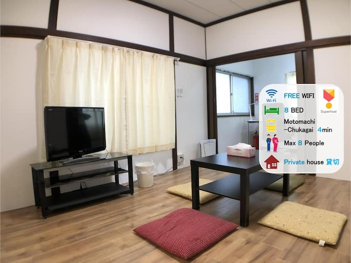 【Yokohama Chinatown Guesthouse】 8people can stay!