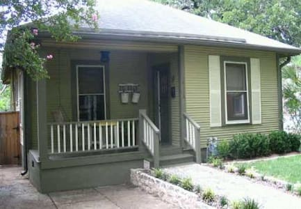 1915 Historic Clarksville Cottage - Austin - House