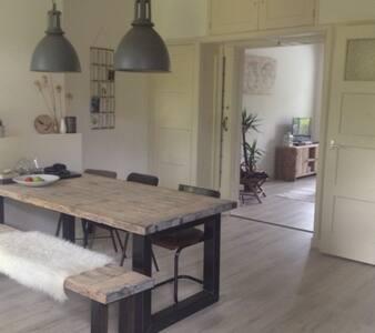 Mooie woning met tuin, bij centrum - Groningen - Haus