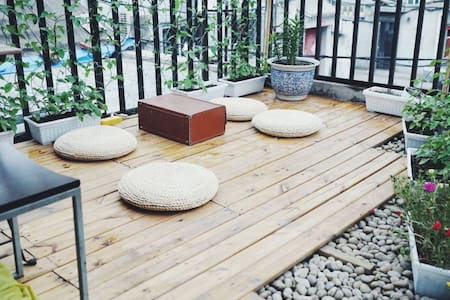 Hutong胡同•京北小院,后海、南锣鼓巷附近 - Beijing - Loft
