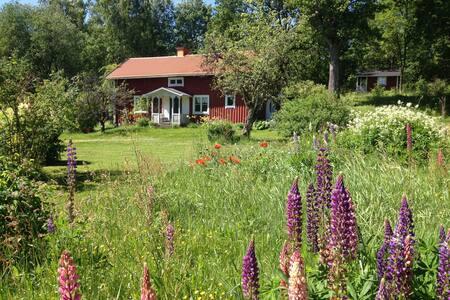 "Kylås Vildmark ""Melkers hus"""
