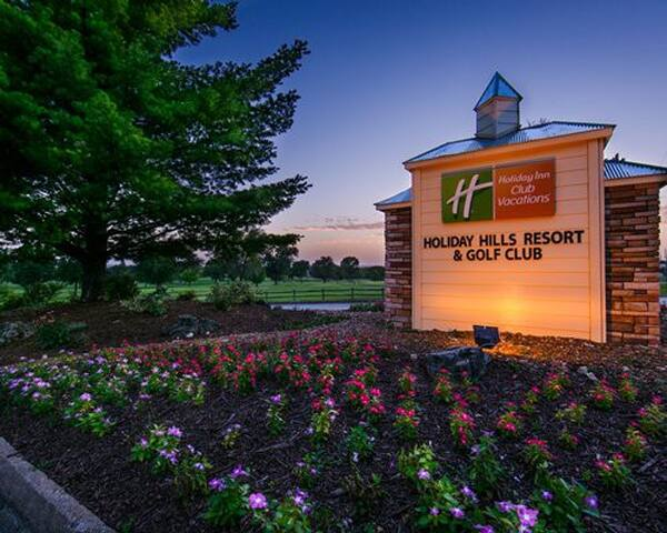 5/31~6/7 Holiday Inn Club Vacations - Branson, MO