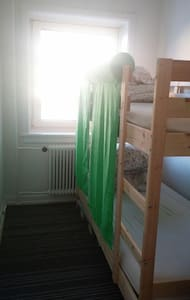 Aquarius(2 beds mixed dorm A) - Kongens Lyngby - 宿舍