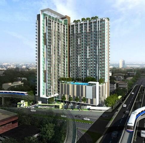 The Trust Condominium Ngamwongwan