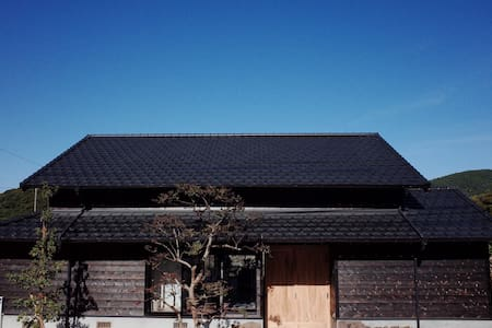 GOTO Island Traditional House [奥音/Okune]