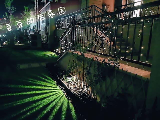 【豆豆的后乐园 】海边叠墅,位于启东恒大海上威尼斯,超大南北花园,全套北欧轻奢风,适合亲子度假!